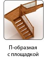 katalog-image_03