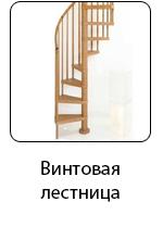katalog-image_05