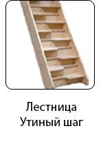 katalog-image_06
