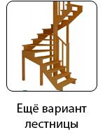 katalog-image_10
