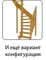 katalog-image_11